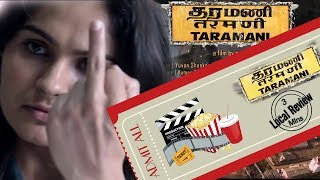 Tharamani Movie Review | 3 Mins Local Review | Cinema720
