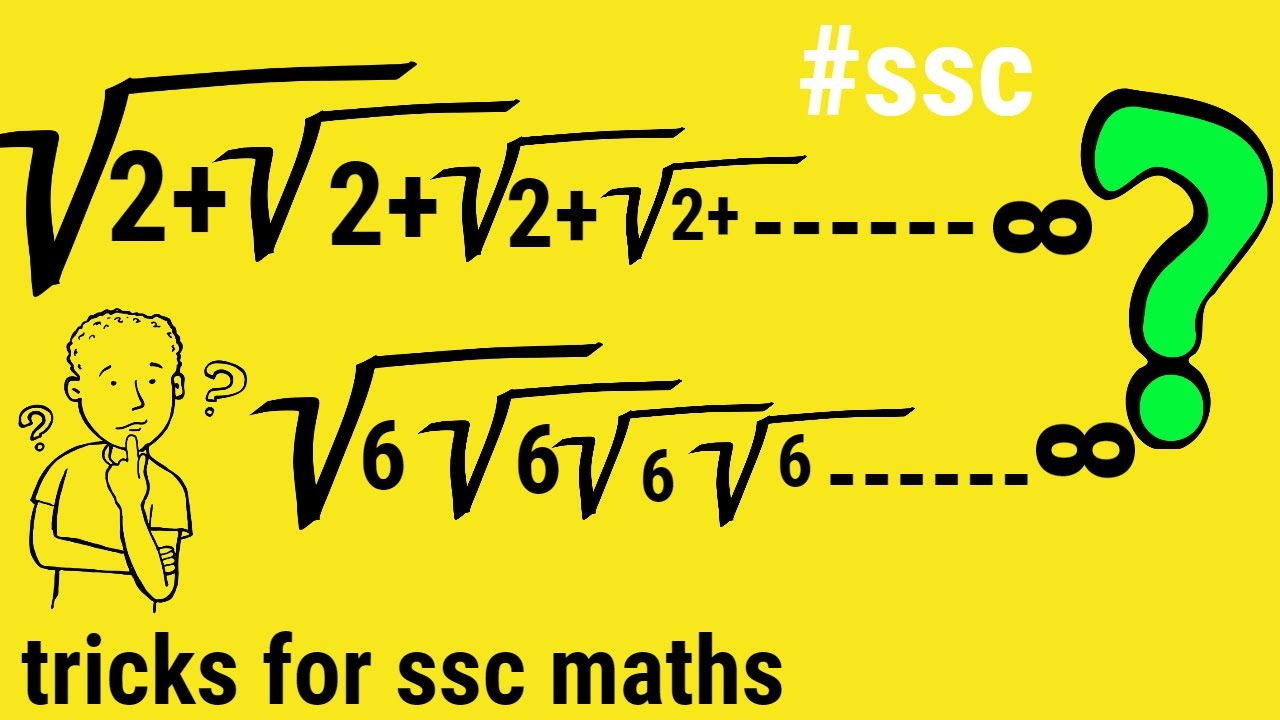 Top 10 SSC CGL maths tricks and shortcuts