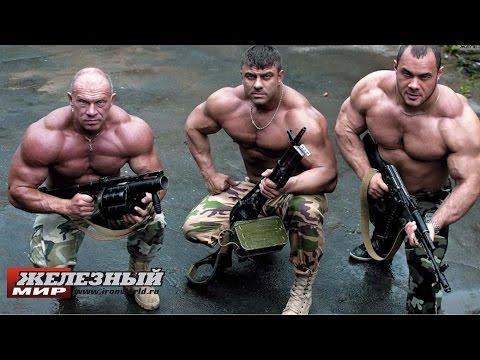 ТОП-15 военных, красивых, здоровенных! ФСБ, МЧС и ВДВ - где еще служили наши качки?