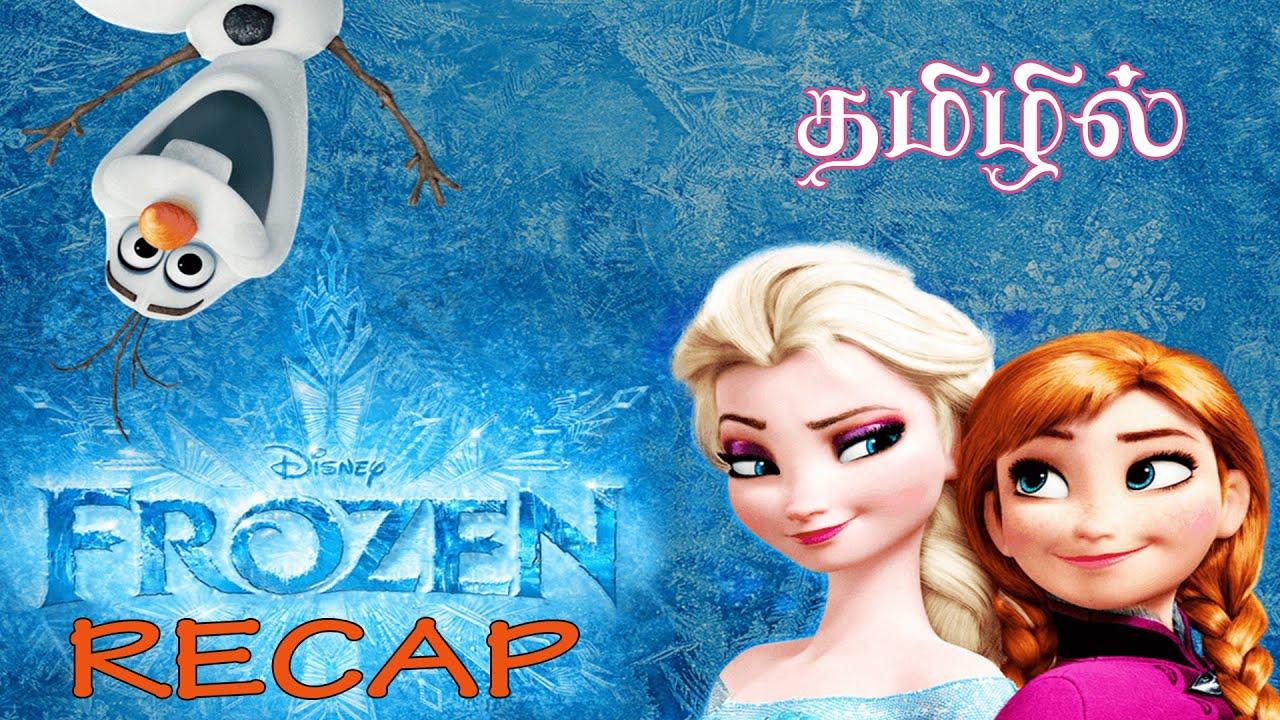 Download FROZEN - MOVIE FULL STORY RECAP IN TAMIL