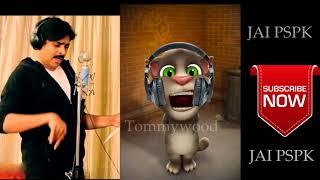 Kodakaa Koteswar Rao by Talking tom | Agnyaathavaasi Songs || Pawan Kalyan || Trivikram || Anirudh