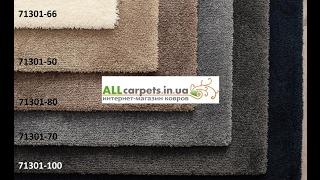 видео Бельгийские ковры