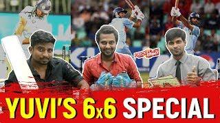 Yuvraj Singh 6 Ball 6 Sixes Special -Black Sheep Naan Komali Ram Nishanth & Kutty Moonji Vivek Anand