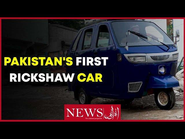 Pakistan's First Rickshaw Car