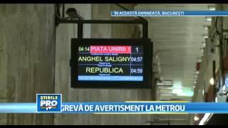 Metrou Stiri - Greva la Metrou pe 30 Septembrie (amanata)