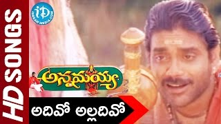 Adhivo Alladivo Video Song - Annamayya Movie || Nagarjuna || Ramya Krishna || Mohan Babu