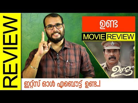 Unda Malayalam Movie Review By Sudhish Payyanur   Monsoon Media