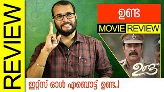Download Video Unda Malayalam Movie Review by Sudhish Payyanur | Monsoon Media MP3 3GP MP4
