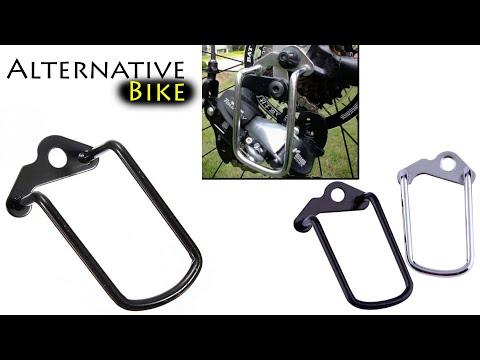 Защита заднего переключателя и петуха велосипеда. Установка защиты заднего переключателя.