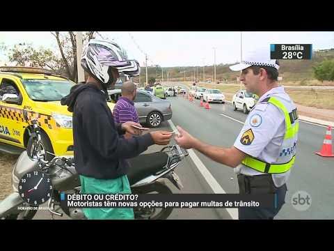 Multa de trânsito poderá ser paga com cartão de débito ou crédito | SBT Brasil (18/10/17)