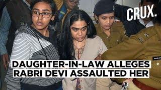 Rabri Devi Dragged Me by the Hair, Says Daughter-in-Law Aishwarya Rai