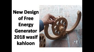 new design of free energy generator 2018 latest videos by wasif kahloon