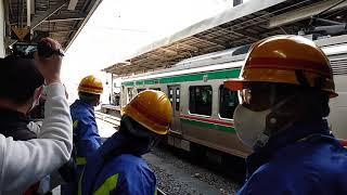 仙台駅 臨時快速仙山線紅葉号12系客車+ED75連結シーン