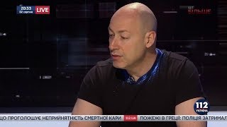 Гордон о том, почему богатые люди вкладывают деньги в недвижимость в Киеве, а не на Западе
