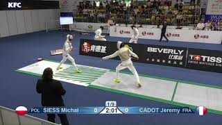 Wuxi 2018 Fencing World Championships mf P5 POL vs FRA
