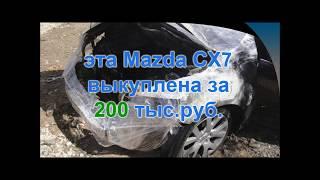 Выкуп битых автомобилей - компания СкупАвтоБит(На сайте компании СкупАвтоБит http://www.skupavtobit.ru/ можно произвести онлайн-оценку стоимости выкупа битого автом..., 2013-03-14T16:18:33.000Z)