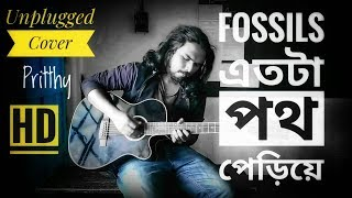 Fossils _ Aro Ekbar Cholo Fire jai  Unplugged Cover 2019  Pritthy