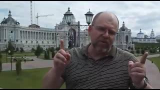 Guru Master заработок в интернете Казань от Фомина Алексея гуру мастер
