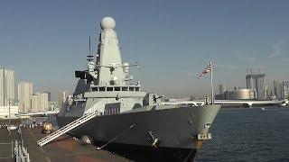 イギリス海軍 HMSデアリング 親善寄港