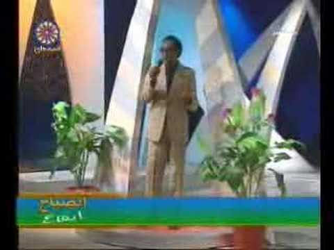 Osman Hussien : Kaif la a3shig jamalak