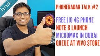 PhoneRadar Talk - PhoneRadar Talk #2 - Free JIO Phone, Note 8, Meizu Pro 7, Vivo X9S & WhatsApp PIP thumbnail