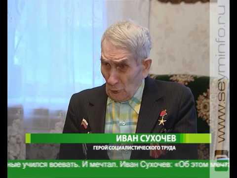 Юрист Романов: Комментарий к Федеральному закону О ветеранах