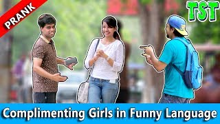 Complimenting Girls in Funny Language(WATCH TILL END) - TST - Pranks in India