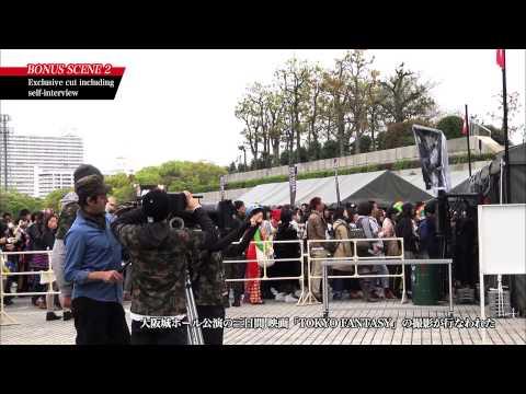 TOKYO FANTASY 特典映像ダイジェスト