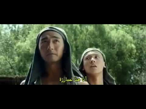 فيلم هيبتا hd كامل اون لاين