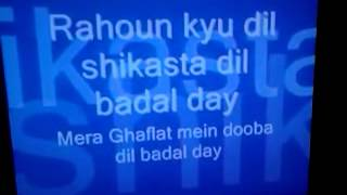 Mera Dil Badal De With Lyrics By Junaid Jamshed.mp4