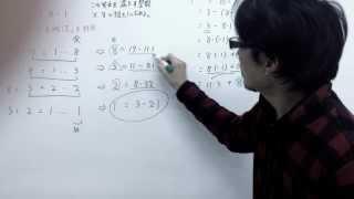 ユークリッド互除法の利用|高校数学