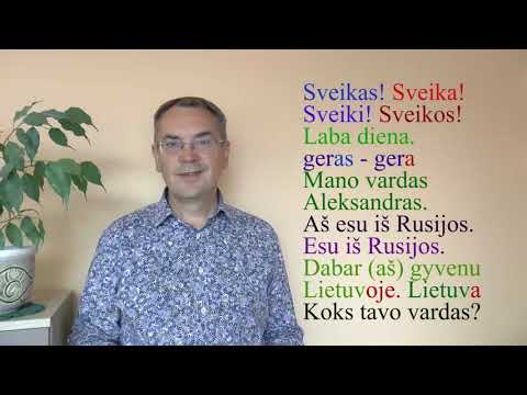 ЛИТОВСКИЙ ЯЗЫК - 1 УРОК - ЗНАКОМСТВО - Susipažinimas