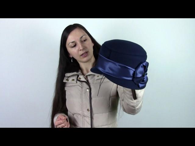 Шляпка, Эрсо Синяя