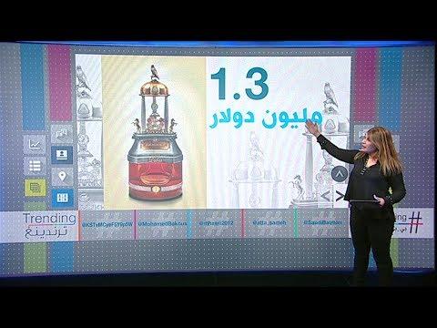 بثمن يفوق الخيال #دبي تكشف عن أغلى وأثمن عطر في العالم  #بي_بي_سي_ترندينغ  - نشر قبل 5 ساعة