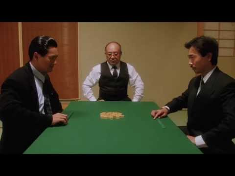 Mahjong duel - God of Gamblers / 賭神 / Du shen (1989) [HD]