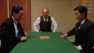 Mahjong duel - God of Gamblers / 賭神 / Du shen (1989) [HD]