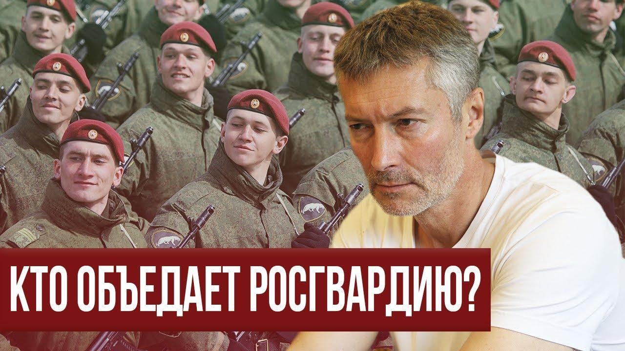 Новое расследование Навального. Народ, который чтит своих поэтов | Ройзман