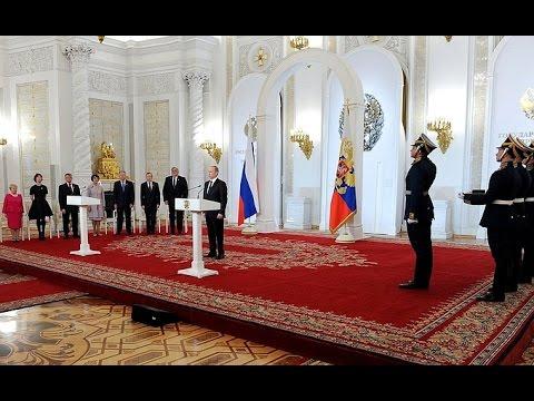 Вручение Государственных премий Российской Федерации