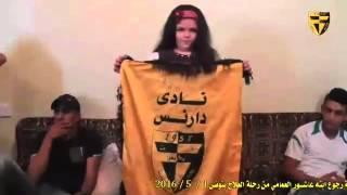 زيارة نادي دارنس الي الفنان / علي عاشور العمامى علي رجو ابنى بالسلامة بعد غياب 9 اشهر من العلاج