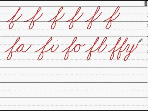 Handwriting Lowercase Cursive f and b