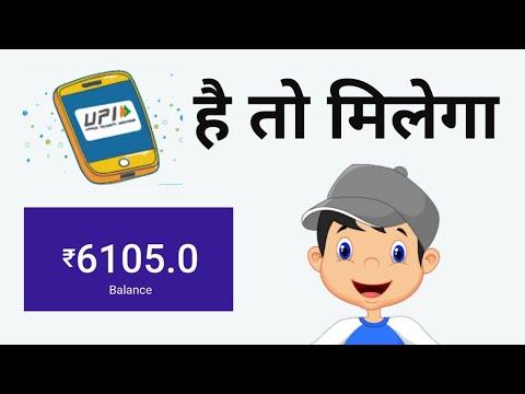 BANK ACCOUNT है तो 5000 रुपये मिलेंगे