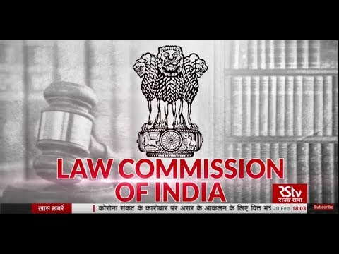 In Depth - Law Commission Of India