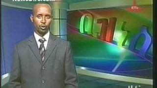 Latest Ethiopian Business News - March 26, 2010