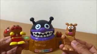 ☆アンパンマン☆がぶがぶバイキン城☆ thumbnail