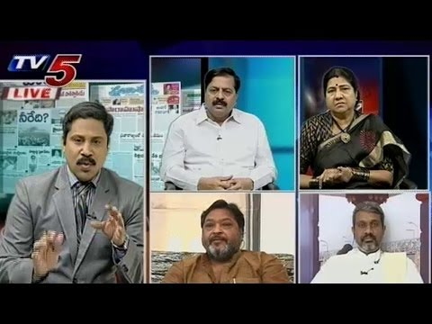 Hyderabad As Permanent Common Capital - TV5