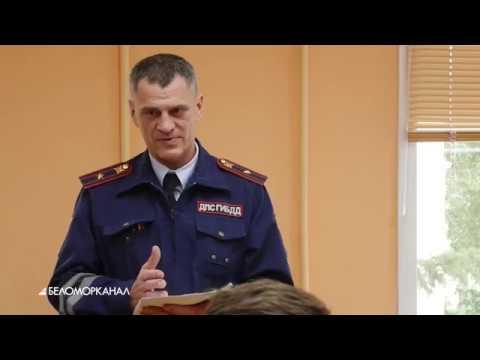 Почему забыли про ГИБДД? 📹 TV29.RU (Северодвинск)