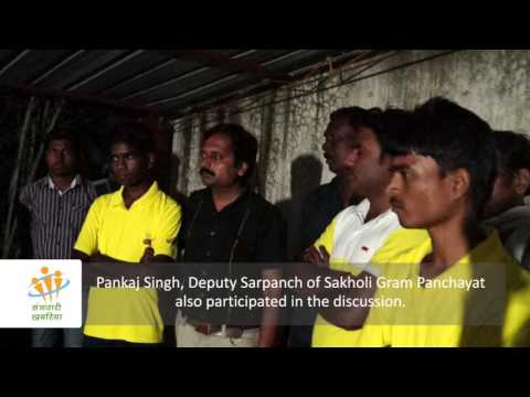 Participatory video: Screening & discussion at Ambikapur block