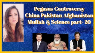 Point Of View with #ArzooKazmi  Mullah & Science  part - 20  Pakistan China India
