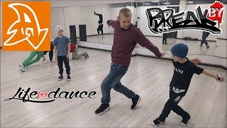 Брейк данс тренировка. Дети 7 лет. Минск. Break dance training. Children 7 years. Minsk