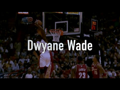 Attention to Detail: Dwyane Wade